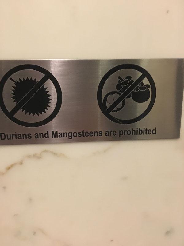 No Durians!